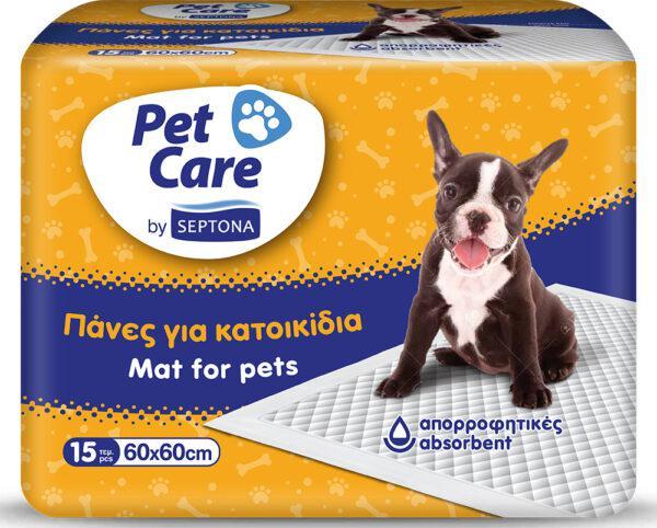 ΠΑΝΕΣ PET CARE BY SEPTONA 60X60CM 15ΤΜΧ